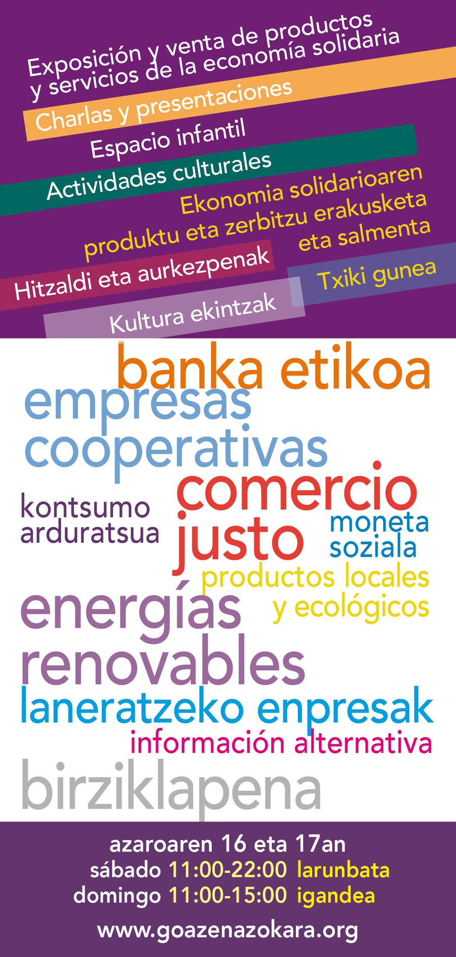 cartel feria economia solidaria.jpg