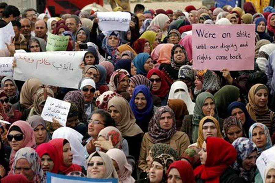 strike palestine.jpg