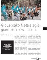 Artikulua pdf-n